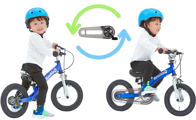 2 へんしん バイク
